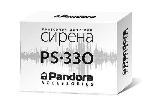 Pandora DXL-4970